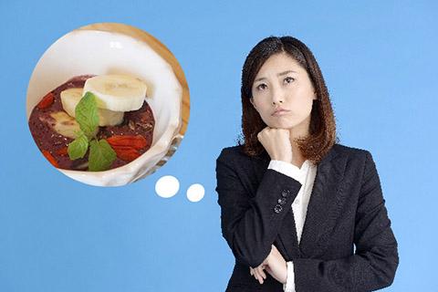 美容健康に良い食事の味は…。ならローフードを食べてみよう