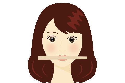口角を上げる方法:口周りの筋肉を鍛える2