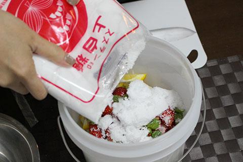 酵素シロップの作り方3