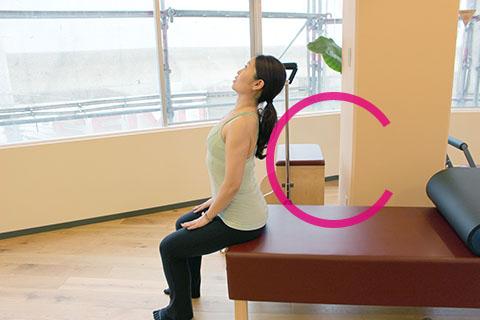 正しい座り方の姿勢の見つけ方5
