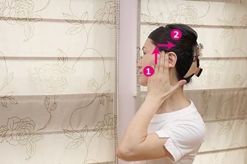 聴宮(ちょうきゅう)の流し方
