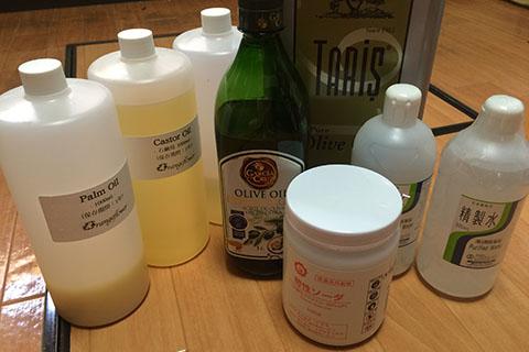 手作り石鹸の材料