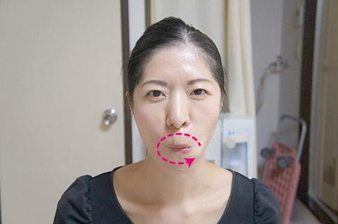 口の中で舌を回す