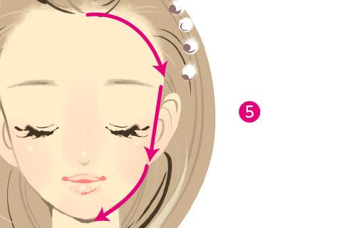 小顔リンパマッサージのやり方5.