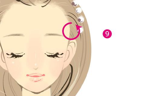 小顔リンパマッサージのやり方9.