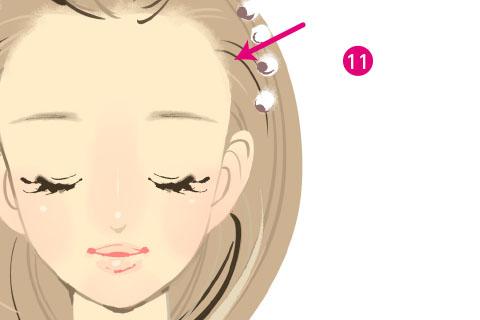 小顔リンパマッサージのやり方11.