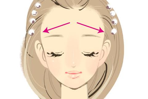 顔の筋肉をほぐす小顔マッサージ1.