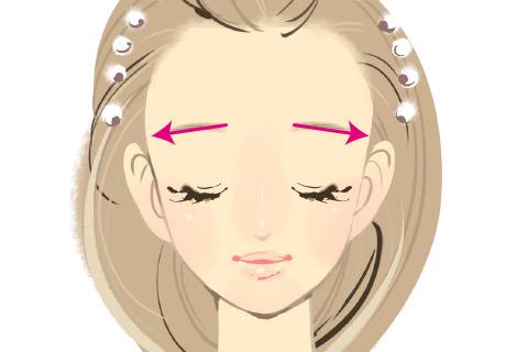顔の筋肉をほぐす小顔マッサージ2.